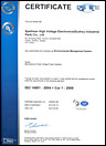 Spellman High Voltage Electronics Corporation's U.S. & Mexico ISO 14001:2015 Certificate