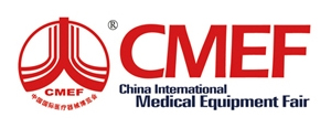 CMEF - China Medical Equipment Fair