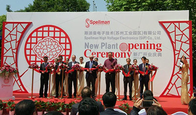 Spellman China Ribbon Cutting Ceremony