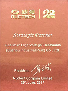 Nutech Strategic Partner Award
